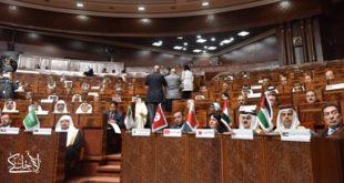 Al Qods Capital Arabe